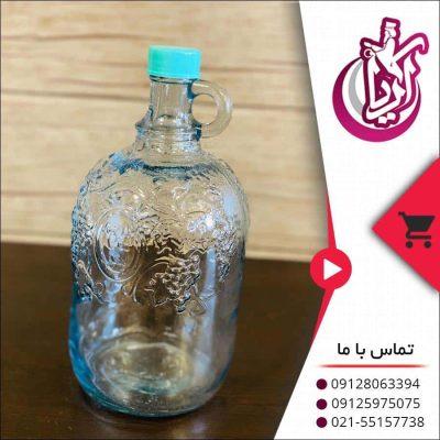 فروش بطری پیشگامان دو لیتری - تصویر صفحه