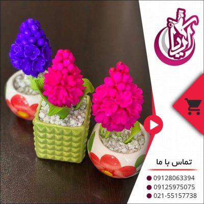 گل فانتزی سنبل - تصویر صفحه آریا