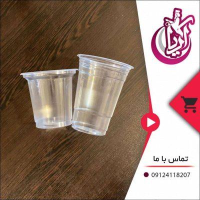 فروش لیوان هویجی یکبار مصرف - تصویر صفحه آریا