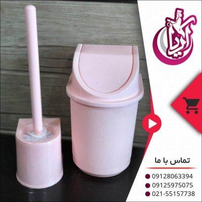 سطل و توالت شور ترمه با کیفیت و مقاوم