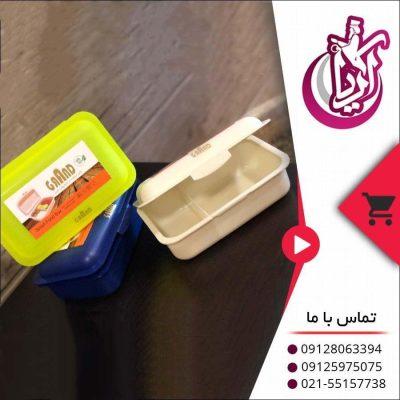 ظرف فریزر دو خانه - پخش پلاستیک آریا