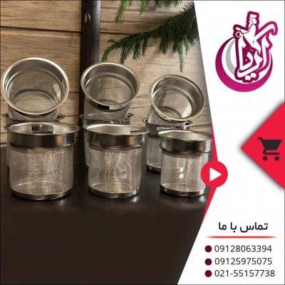 صافی چای لبه دار - در سه سایز مختلف