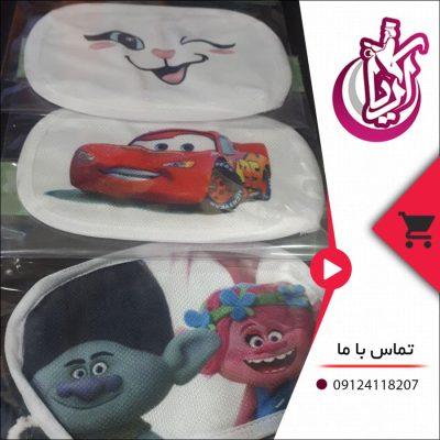 ماسک کودک طرح دار - فروش عمده