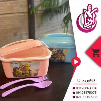 ظرف غذای پلاستیکی غزال - فروش عمده
