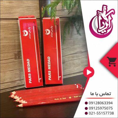 مداد قرمز پارس - فروش عمده