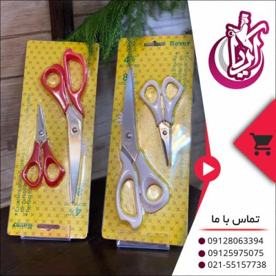 قیچی دوقلو خیاطی کاربردی و با کیفیت