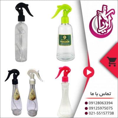 اسپری محلول پاش - فروش در طرح ها و نقش های متنوع