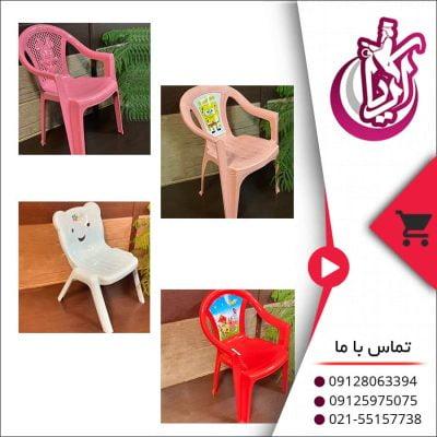 صندلی پلاستیکی ارزان در رنگ بندی های متنوع