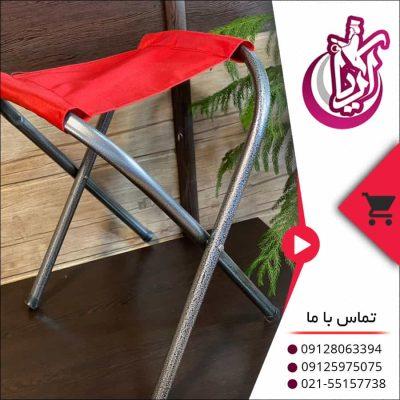 صندلی برزنتی تاشو - پخش پلاستیک آریا