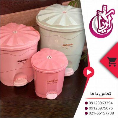 سطل زباله اندیشه - فروش عمده