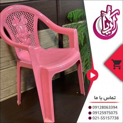 صندلی کودک میکی موس - فروش عمده