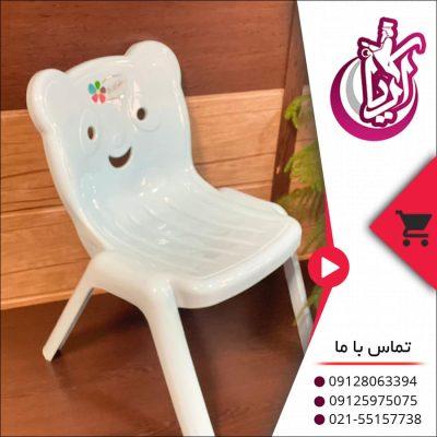 صندلی نوجوان پاندا - فروش عمده