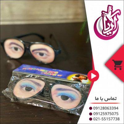 اسباب بازی عینک چشمی - فروش عمده