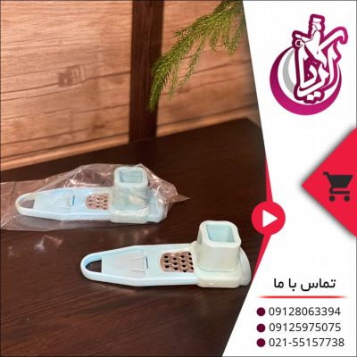 فروش رنده سیر کشویی - پخش پلاستیک آریا