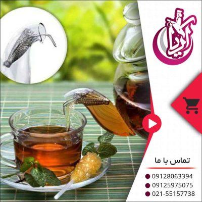 صافی چای تمام استیل چتری در کیفیت بالا