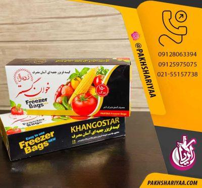 کیسه فریزر آسان مصرف خوان گستر - تولید شده با مواد اولیه نو و بهداشتی