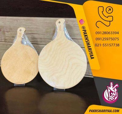 تخته پیتزا چوبی با کیفیت عالی